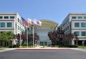 Apple Inc., Cupertino. Photo 2